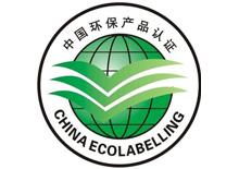 环保认zheng